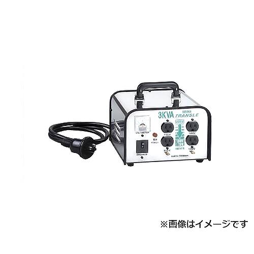 [最大1000円OFFクーポン] ハタヤ ミニトランスル LV-03CS [降圧型 トランスル 小型 安全ブレーカー内蔵 パイロットランプ 接地端子 HATAYA]
