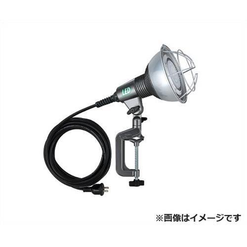 [最大1000円OFFクーポン] ハタヤ LEDランプ RGL-5 [屋外用 LED 作業灯 二重絶縁 屋外用防雨型 冷却リブ 反射カバー HATAYA]