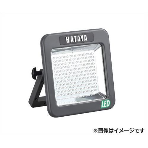 [最大1000円OFFクーポン] ハタヤ 充電式LEDケイ・ライト LWK-10 [屋外用 防雨 軽量 スタンド 白色 リチウムイオン HATAYA]