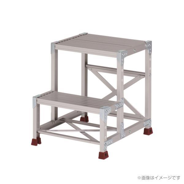直送品 代引不可 r20 s9-831 メーカー在庫限り品 全国どこでも送料無料 YAMAZEN アルミ作業台 2段 Pica 天板幅500mm YPS-2-5060 踏台 山善 4989247757358 ピカコーポレイション