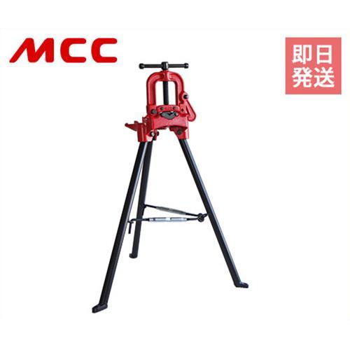 脚付パイプバイス (No0) MCC VLS-0100