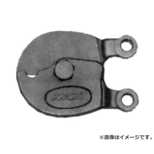 MCC 替刃 WCE1050