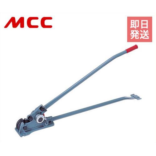 MCC カットベンダー CB16 CB-0216
