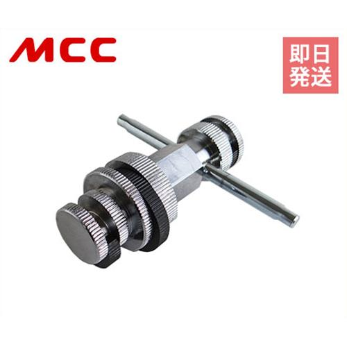 MCC 内径レンチ 32A40A50A IPW-3250
