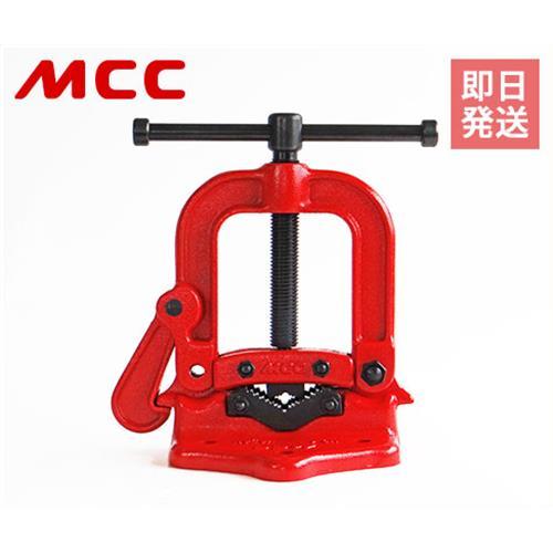MCC パイプバイス No.1 白管用 PV-0201 [松阪鉄工所 パイプバイス 配管 白管用 PV-1]