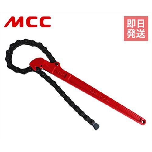 [最大1000円OFFクーポン] MCC MCCトング MT2 MT-0020 [松阪鉄工所 トング パイプレンチ ラチェット チェーン MT-2]