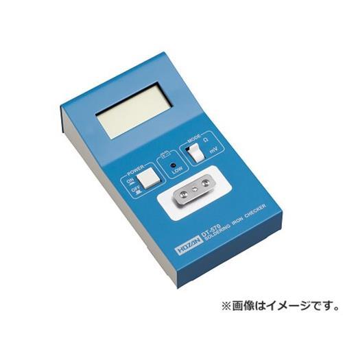 ホーザン ハンダゴテチェッカー DT570 [HOZAN チェッカー 測定器 DT-570]