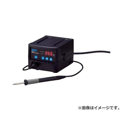 ホーザン 温調式ハンダゴテ HS51 (電圧:100ボルト)
