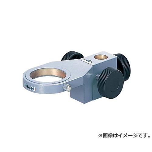 ホーザン ホルダー L509 [HOZAN 光学機器 顕微鏡用 L-509]