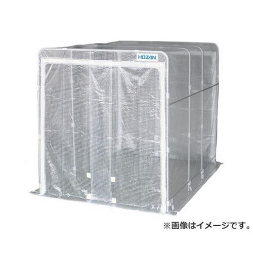 ホーザン 遮蔽ブース Z904 [HOZAN クリーンブース クリーン製品 ブース クリーンルーム クリーン部屋 Z-904]