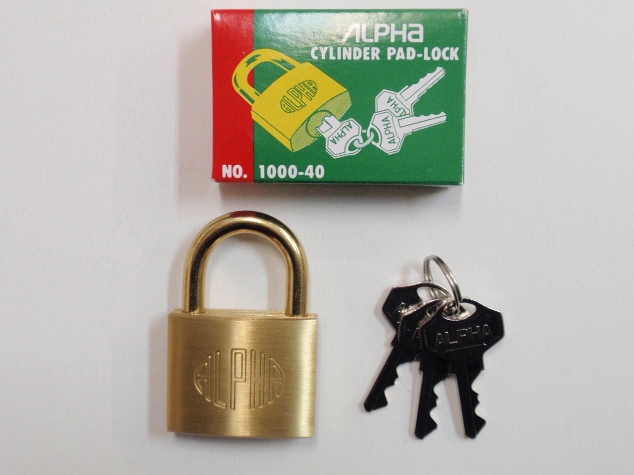 真鍮製南京錠の定番! ALPHA(アルファ)シリンダー南京錠 No.1000 40mm 同一鍵 30E040