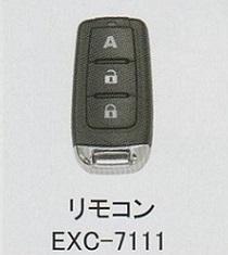 NOAKEL(ノアケル) 追加リモコン EXC-7111 オプション リモコン式 電気錠 電池式 EXC-7110Dとの互換性あり 玄関 勝手口 防犯 鍵