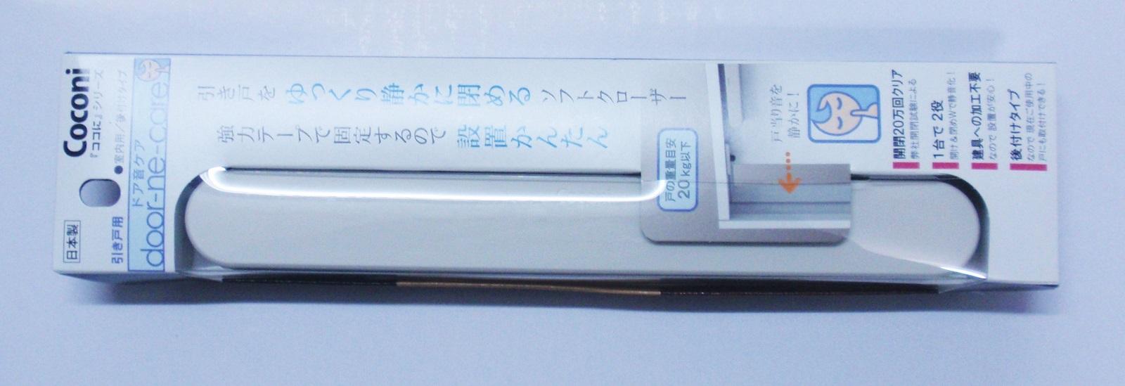 室内ドア用 ソフトクローザー 株式会社 サヌキ Coconi SC 室内用 ケア 100 引き戸用 ドア音 予約 訳あり商品