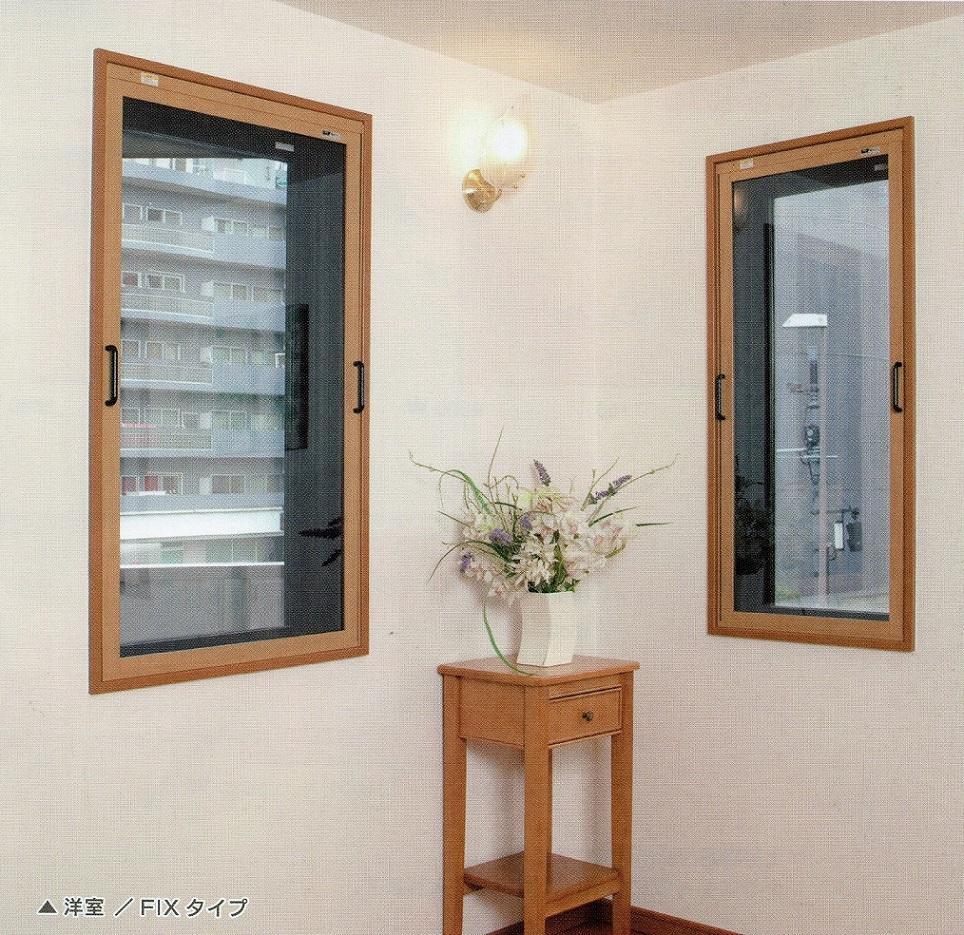 セイキ SEIKI 楽窓II Raku-Mado FIXタイプ サイズ W ~600mm×H ~1150mm 内窓 二重窓 フレーム&レール&パネルセット 断熱 結露軽減 省エネ