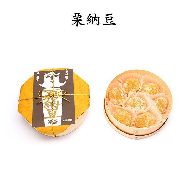 栗納豆丸折1箱