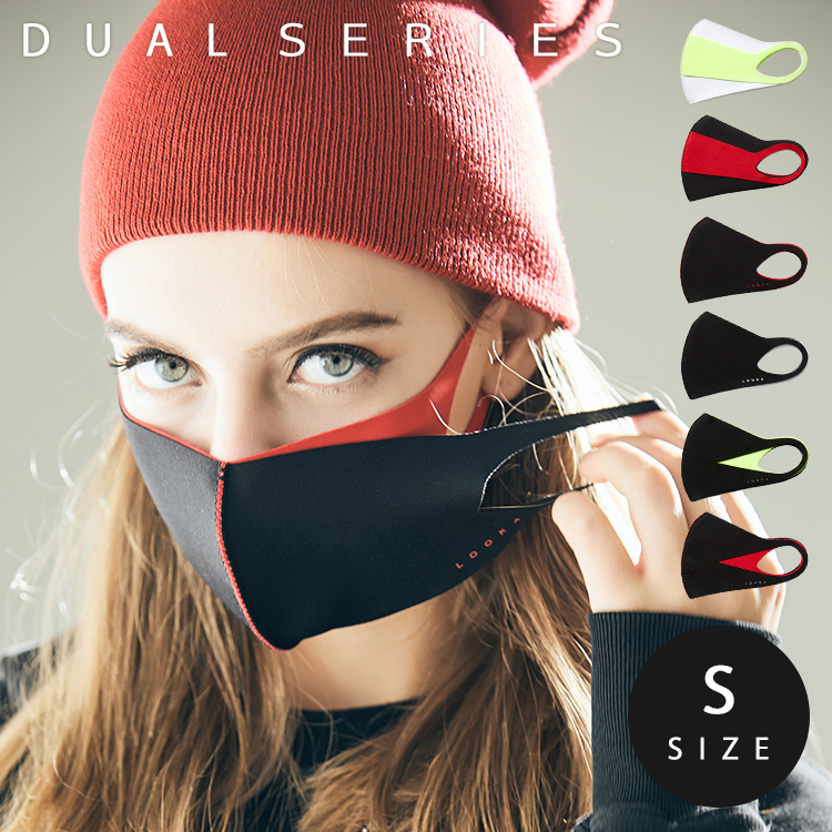 Which Dual Size Design Cool Man Black Do Looka Dresses Woman Use Is Combined Where Small C99d3-a048 Medium And I Not Stylishly Korea Mask