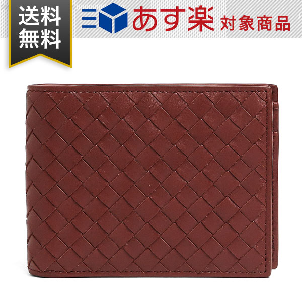 ボッテガヴェネタ 二つ折り財布 BOTTEGA VENETA 148324 V4651 6332 イントレチャート VN コインケース付き BRICK ブラウン