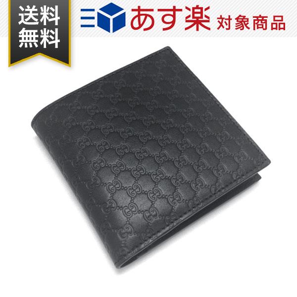 【ポイント2倍&お得なクーポンあり】 グッチ 財布 メンズ 二つ折り財布 GUCCI アウトレット 150413 BMJ1N 1000 マイクログッチシマ レザー ブラック 黒