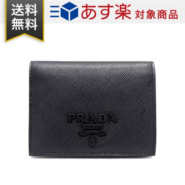 プラダ 財布 二つ折り財布 PRADA 1MV204 2EBW F0002 レディース SAFFIANO SHINE サフィアーノ レザー ブラック