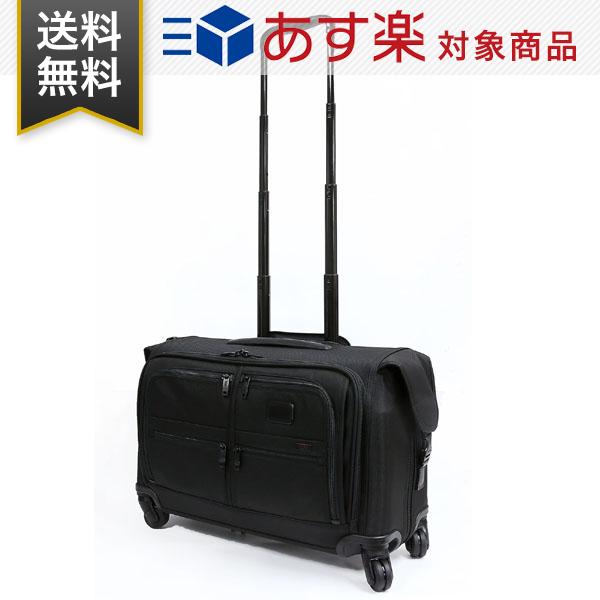 【お得なクーポン発行中 26日01:59まで】 TUMI スーツケース トゥミ アルファ 2 ALPHA2 「アルファ2」 トラベル 4ウィール・ガーメントバッグ キャリーオン 4輪スーツケース BLACK ブラック 黒 22038D2