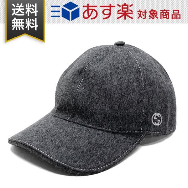 グッチ 帽子 フェルト GUCCI アウトレット 353505 4H003 1200 HAT BAS FELT O ベースボールキャップ チャコールグレー メンズ レディース