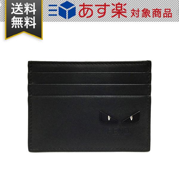 【ポイント2倍&お得なクーポンあり】 フェンディ カードケース メンズ FENDI バグズ アイ 7M0164 6OC F0GXN モンスター ブラック 黒