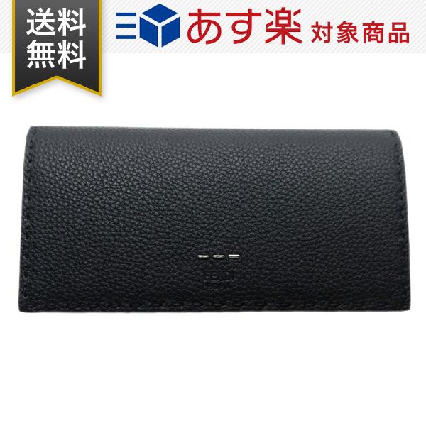 フェンディ 財布 FENDI 7M0186 O7N F0GXN メンズ 二つ折り長財布 ブラック