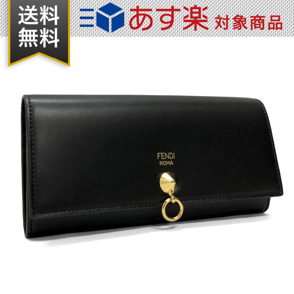 フェンディ 財布 FENDI 8M0251 SME F0KUR レディース 二つ折り長財布 ブラック