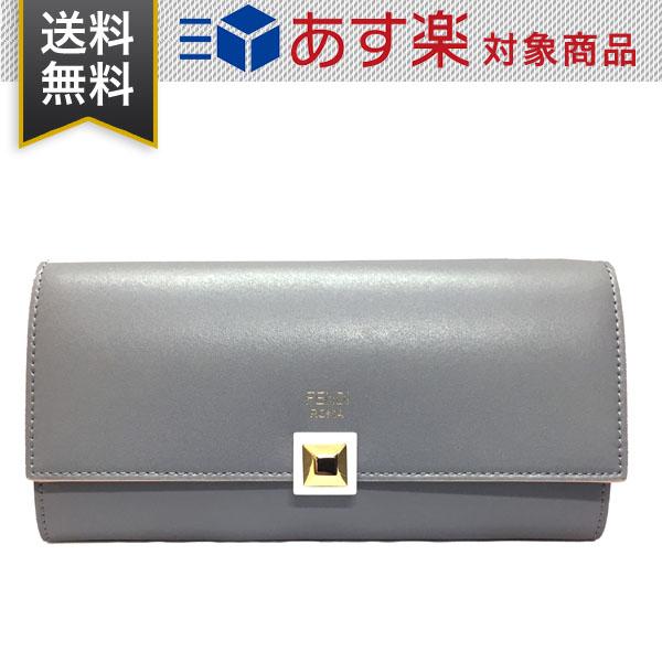 フェンディ 財布 レディース FENDI コンチネンタル ウォレット 8M0251 SR0 F10XS 二つ折り 長財布 グレー