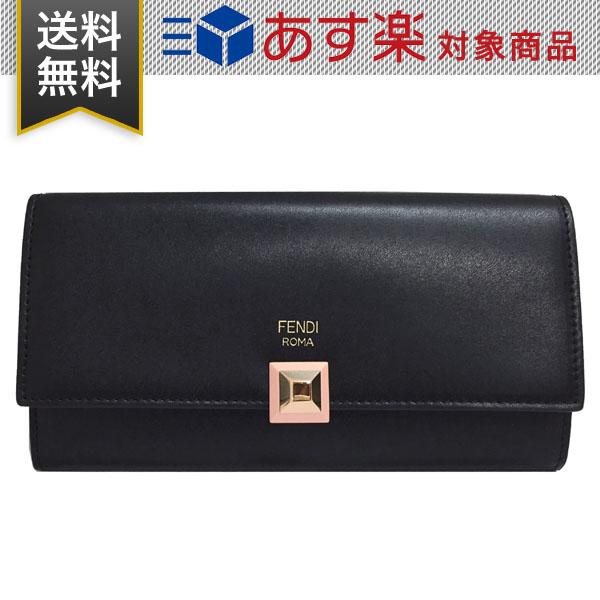 フェンディ 財布 レディース FENDI コンチネンタル ウォレット 8M0251 SR0 F13JQ 二つ折り 長財布 ブラック レザー