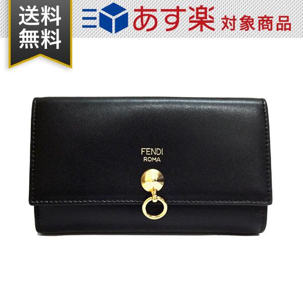 【ポイント2倍&お得なクーポンあり】 フェンディ 財布 レディース FENDI 8M0383 SME F0KUR 折り財布 ブラック レザー