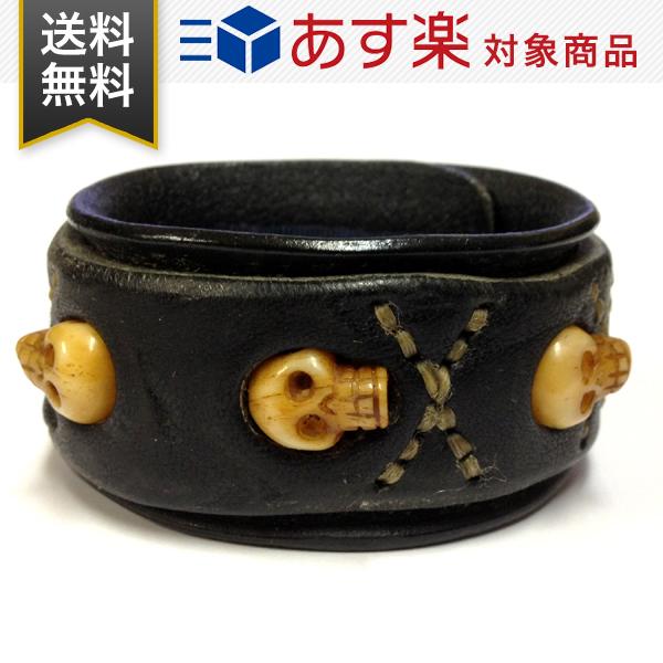 gbb Custom Leather スカル ブレスレット 直営ストア 新品 送料無料 ギフト プレゼント包装無料 ジービービー 卓越 カスタムレザー ヴンテージ bone bk Layer dbl A アクセサリー レザー Sewn Dbl Skull Bone