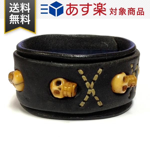 ジービービー gbb ブレスレット Custom Leather カスタムレザー ヴィンテージ レザー スカル アクセサリー Dbl Layer Bone Skull Sewn gbb dbl bone bk B