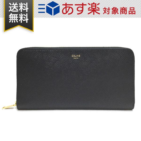 セリーヌ 財布 CELINE 10B553BEL 38NO レディース ラウンドファスナー 長財布 Large Zipped Wallet Black ブラック レザー