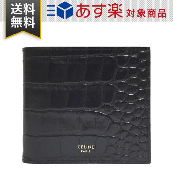 セリーヌ 財布 CELINE 10B653BG4.38NO クロコ柄 二つ折り財布 小銭入れ無し Bi-fold Wallet ブラック レザー