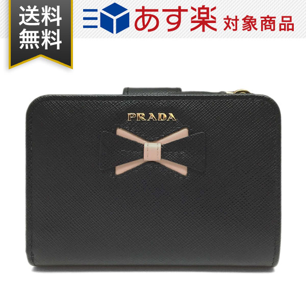 プラダ 財布 リボン付サフィアーノレザー 財布 PRADA 1ML018 2B7S F0G28 SAFFIANO FIOCCO レディース コンパクト 二つ折り財布 ブラック
