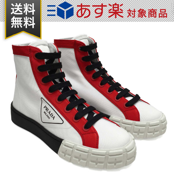 プラダ 靴 ギャバジン スニーカー ハイカット レディース 23cm-24cm PRADA 1T941L 89C F0970 ホワイト