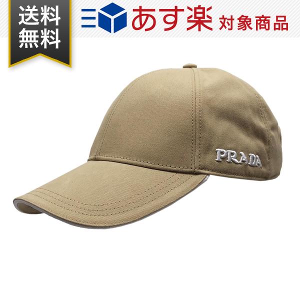 プラダ 帽子 PRADA アウトレット 2HC274 380 F0036 メンズ レディース ロゴ ベースボールキャップ SABBIA ベージュ