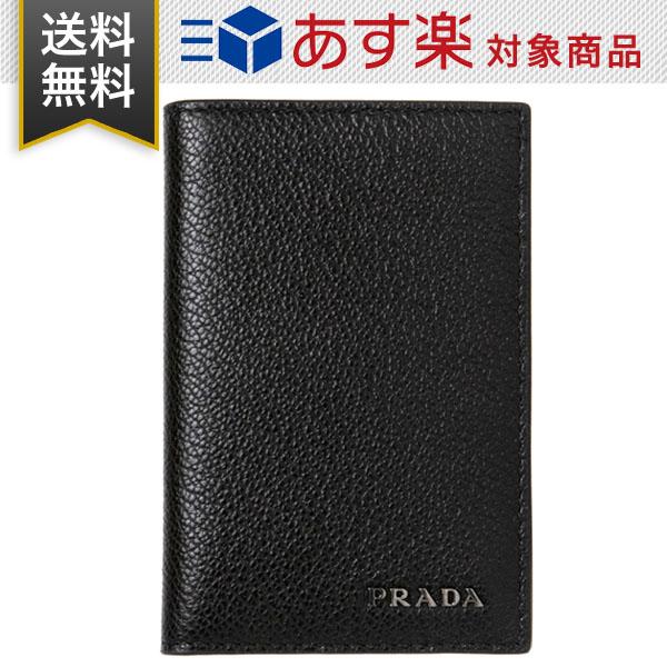 プラダ カードケース メンズ PRADA アウトレット 2MC101 2CB1 F0G52 定期入れ VIT.MICRO GRAIN レザー ブラック ネイビー