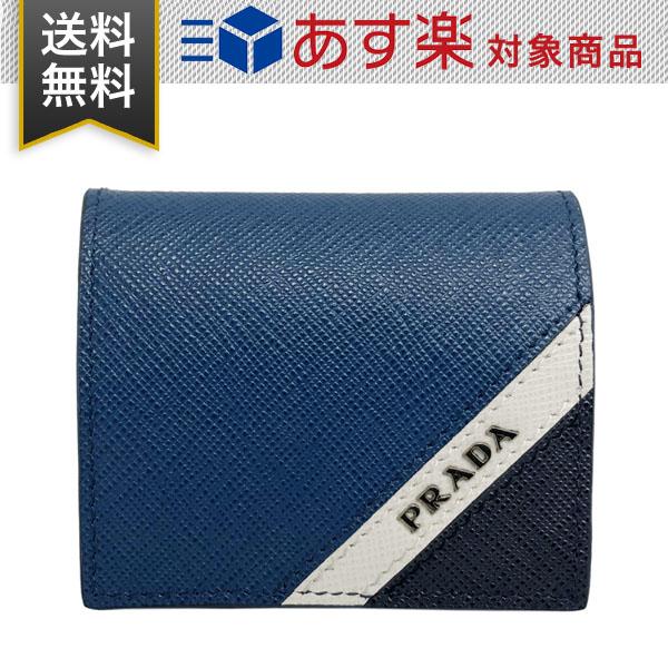 プラダ コインケース PRADA 2MM935 2EGO F0XXA SAFFIANO STRIPE メンズ サフィアーノ レザー ブルー