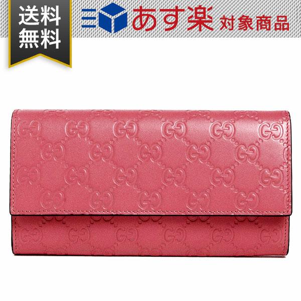 グッチ 財布 レディース 二つ折り 長財布 GUCCI アウトレット 410100 CWC1G 5648 グッチシマ レザー ピンク