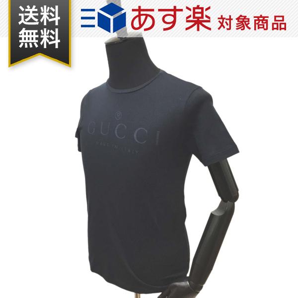 グッチ シャツ メンズ レディース GUCCI アウトレット ロゴ Tシャツ 441685 X3A80 4440 コットン ネイビー