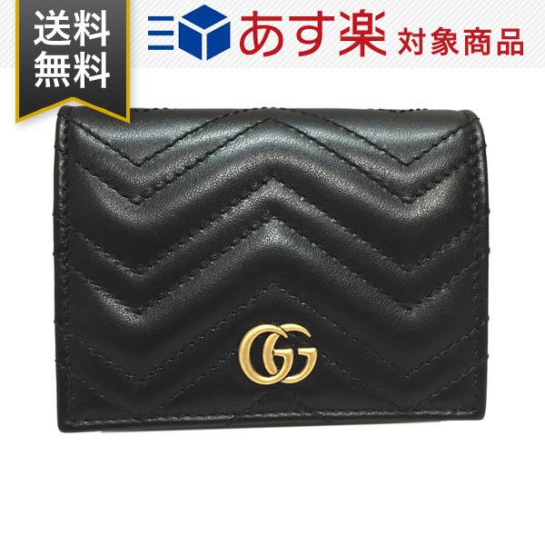グッチ カードケース GGマーモント GUCCI 466492 DTD1T 1000 コイン&紙幣入れ付き レザー ブラック