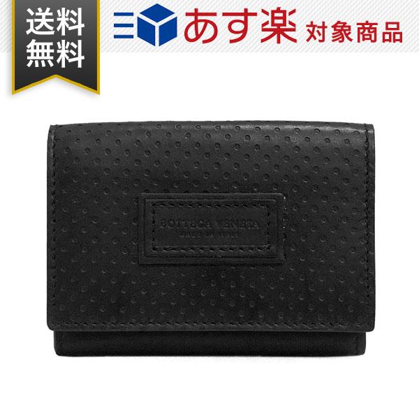 ボッテガヴェネタ 財布 BOTTEGA VENETA レッジェーロ 三つ折りウォレット 515385 VQ12C 1000 メンズ 折り財布 レザー ブラック