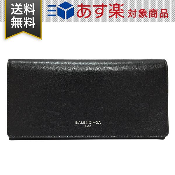 バレンシアガ 財布 BALENCIAGA メンズ レディース 二つ折長財布 542008 CU50N 1000 レザー ブラック