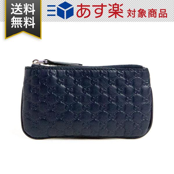 グッチ 財布 GUCCI アウトレット 544476 BMJ1N 4009 マイクログッチシマ GG柄 コインケース ネイビー