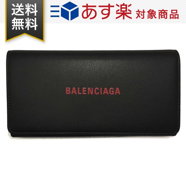 バレンシアガ 財布 二つ折り長財布 BALENCIAGA 555709 DLQHN 1075 メンズ レディース レザー ブラック
