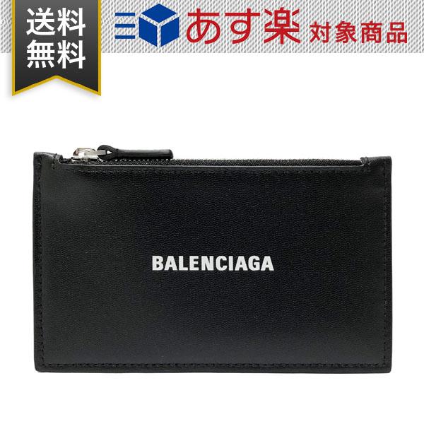 バレンシアガ 定期入れ CASH キャッシュ ロング コイン&フラップ付きホルダー BALENCIAGA 594311 1I353 1090 コインケース兼カードケース レザー ブラック