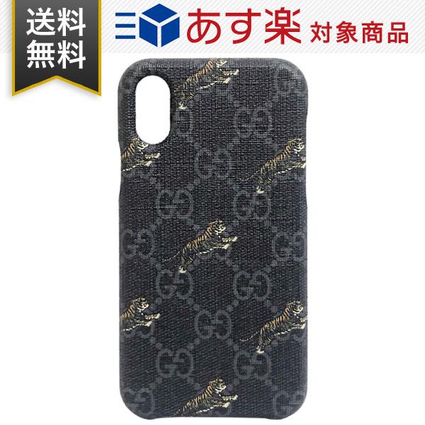 グッチ スマホケース GUCCI タイガー プリント ソフト GGスプリーム iPhone XS Max ケース 598176 HPL00 1093 ブラック