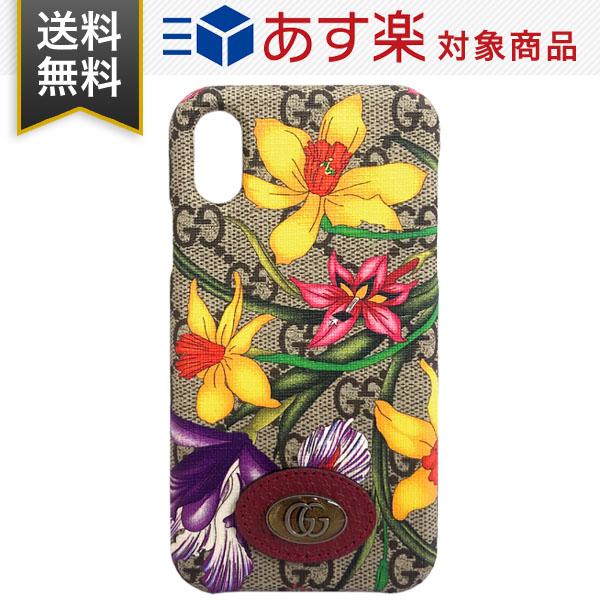 グッチ スマホケース GUCCI オフィディア GGフローラ iPhone XS Max ケース 600929 HVEBC 8658 ベージュ